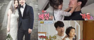 尹相鉉加入《超回》做奶爸 率先公開三姐弟預告惹期待