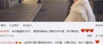 【網友評論】潔西卡表現堅強 粉絲盼嫁到中國