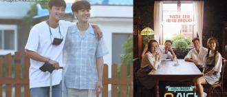 朴敘俊、崔宇植有望出演《尹食堂3》下月開始拍攝預計明年播出