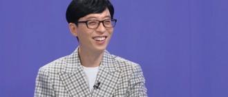 《HappyTogether》節目總監勁讚劉在錫:19年來一次都冇遲過到