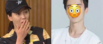 《RM》大玩變性APP 宋智孝竟撞臉大勢男團的「他」?