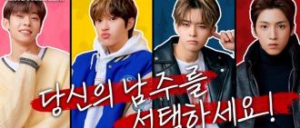 男團成員主演網劇《曖昧便利店》 由觀眾投票決定男主角