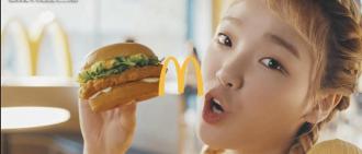OMG勝熙拍漢堡包廣告 因風格太獨特而引發熱議