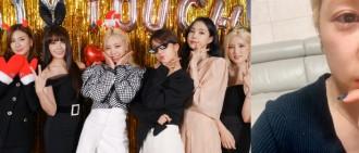 KBS突然中斷Apink表演被批零尊重 成員IG安慰粉絲初瓏直播喊住道歉