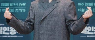 韓國藝人金正賢公開抑鬱症診斷書 以證實他當年患有抑鬱症的主張並非謊言
