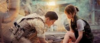 KBS方:《太陽的後裔》導演版?還要與製作方商討