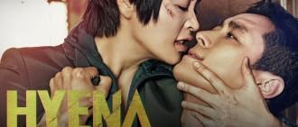 律政劇《Hyena》開播 差一輪金惠秀朱智勛大談姊弟戀