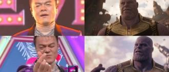 宣美IG更新再引爆笑 原來係JYP同「宇宙大Boss」意外撞臉