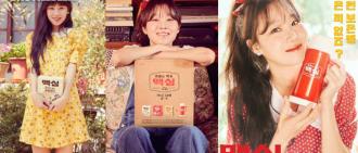 韓國Maxim咖啡大玩復刻 特別版套裝連保溫瓶夠曬經典