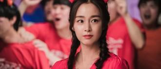 南韓第一美女到底多狂? 金泰希20年前「一個事實」網友全服了