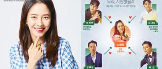 宋智孝新劇正式首播 演陷五角關係單親媽媽