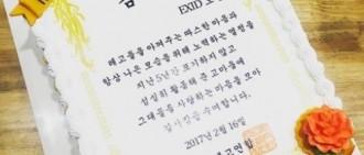 粉絲為EXID出道五週年慶生 Hani曝感言致謝粉絲