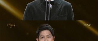 宋仲基亮相「2017 KBS演技大賞」 稱感謝KBS讓其遇見終身伴侶