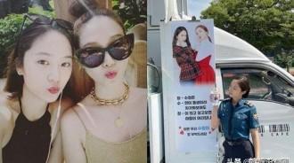 鄭秀晶認證Jessica應援咖啡車,鄭秀妍為妹妹新劇助威