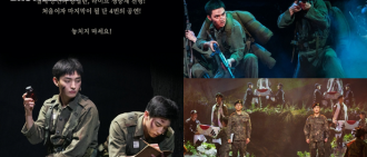 陸軍音樂劇《歸還》將舉行網上公演 唔洗飛韓國都見到當兵中Oppa