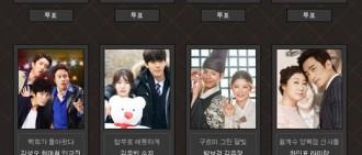 「KBS演技大賞」曝情侶獎候補名單 「宋宋情侶」等入圍