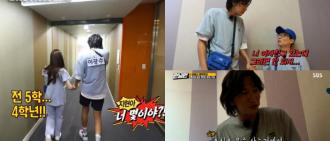 《RM》李光洙為任務拖女嘉賓 劉在錫:你有女友點可以咁!