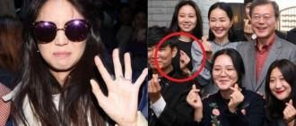 韓國藝人瘋狂比「手指愛心」 只有孔孝真要求劃清界線!?