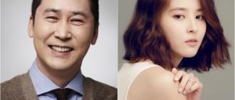 韓惠軫攜手申東燁主持SBS試播節目 暌違3年回歸螢幕
