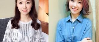《Kpop Star4》徐藝安發行新曲 清爽短髮氣質迷人
