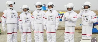 《無挑》將錄製「宇宙特輯」 19日前往俄羅斯
