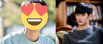 金秀賢新劇照撞樣《星你》造型 劇迷驚呼:7年完全沒變