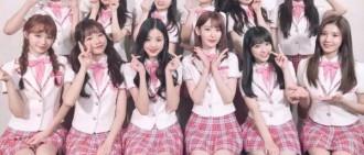IZONE才出道2天,新歌遭KBS電視台禁播