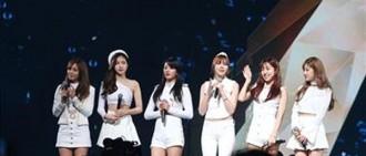 A Pink作為韓國唯一代表在台灣頒獎典禮受賞