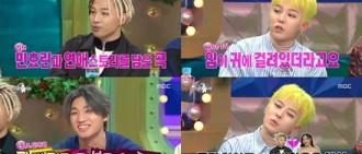 BIGBANG太陽是'女友笨蛋' 為閔孝琳寫《眼、鼻、口》