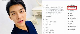 最強颱風吹襲南韓 「李昇基效應」意外成網民焦點