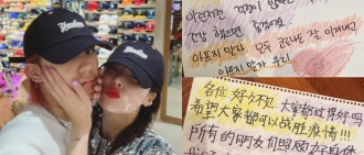 泫雅DAWN親自手寫中韓文訊息為抗疫打氣