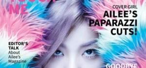 Ailee將於25日推出新專輯<MAGAZINE>並舉行SHOW CASE