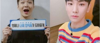 SHINee、BTOB男神合唱! 粉絲嗨翻「最強韓站」:在青瓦台追星
