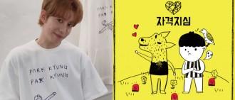 韓國網民行動支持朴經指責音源造假 3年前單曲重新逆襲榜單