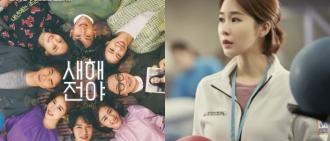 劉寅娜身體不適缺席新電影發佈會 以防萬一接受肺炎檢測