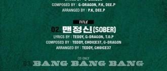 BIGBANG COUNTDOWN LIVE MADE SERIES中間檢查!