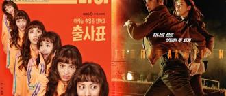 7月韓劇精彩登場 NANA搞笑玩政治 尹施允穿越緝兇