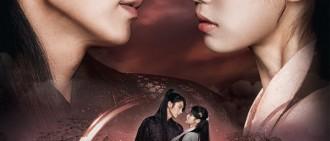 《步步驚心》官方海報發布 李準基IU姜河那上演三角戀
