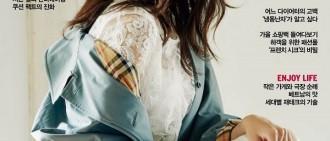 潤娥登時尚雜誌封面 散發秋季女神風采