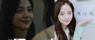 Jisoo《阿斯達》出鏡14秒即遇害 深情演技登全球趨勢榜