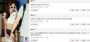 【網友評論】潔西卡發表個人立場 網友一面倒支持少女時代