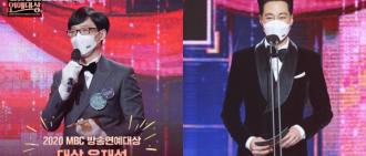 劉在錫隔4年再奪MBC演藝大賞 趙寅成亮相頒獎有驚喜