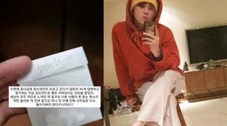 南韓戀愛小甜歌男歌手怎麼了?給了安眠藥,引起了網友和粉絲們擔心