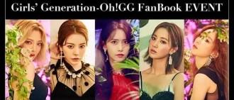 創造超級女團你會選誰?少女時代成員PICK的超級女團是她們!