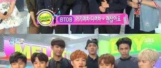 《人氣歌謠》BTOB驚喜告白 「部分收入會捐贈出去!」