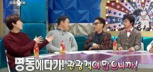 Super Junior圭賢10年收入+借銀行代款 明洞開Guest House