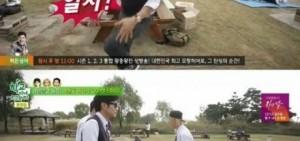 學校'李鍾赫在郊遊中孤獨地擺動身體,一個人的'dance party