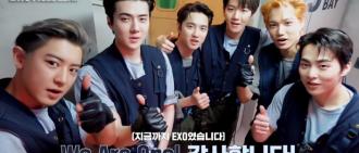 EXO出道9周年驚喜合體 公開MV現場兼燦烈入伍「摸頭照」