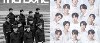 YG娛樂旗下新男團TREASURE確定以12人組出道