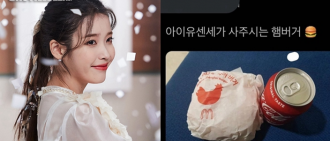 IU為電視台工作人員準備食物 貼心舉動獲粉絲大讚